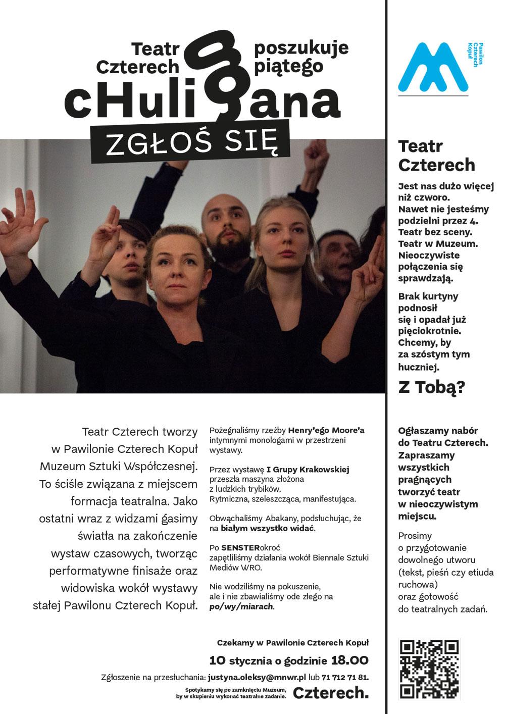 plakat ogłaszający nabór doTeatru Czterech