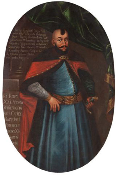 Malarz czynny w2. poł. XVII w., Portret Jędrzeja Wiśniowieckiego